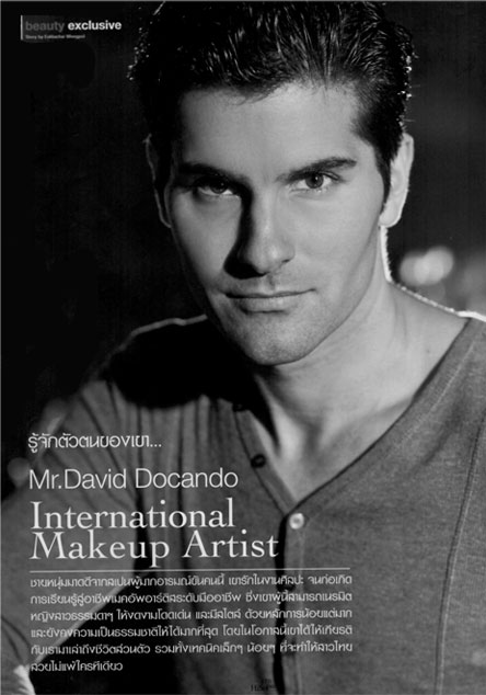 david-docando-makeup